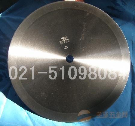 铝箔分条圆刀片
