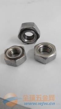 非标焊接螺母价格