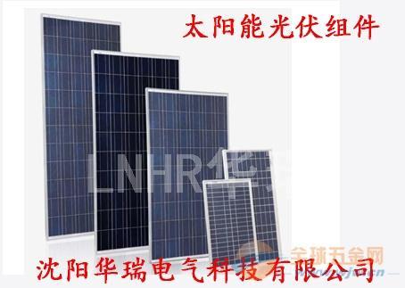 沈阳太阳能光伏发电并网公司