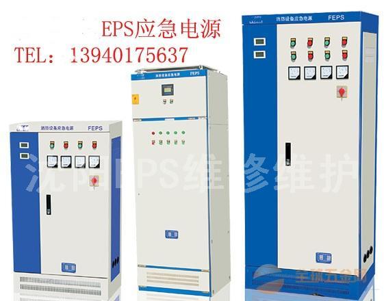 快切应急电源|快速切换EPS应急电源厂家|EPS电源报价