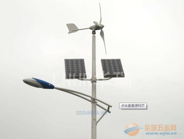 赤峰太阳能供电监控系统厂家|赤峰太阳能供电监控系统批发