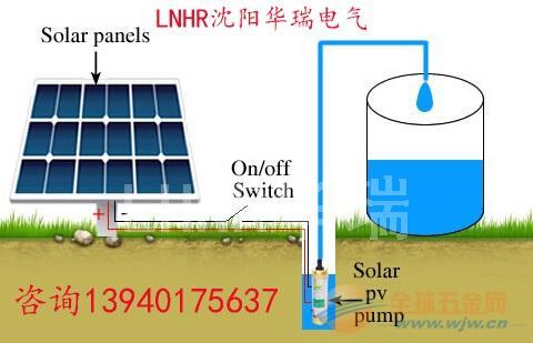光伏水泵系统|太阳能水泵系统|水泵价格|太阳能水泵批