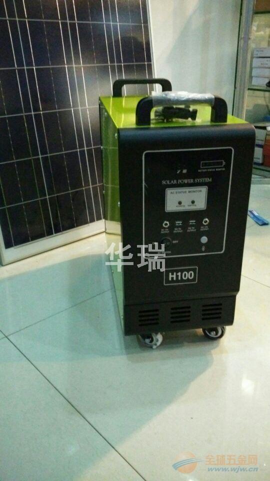 LNHR-JYZ家用太阳能发电系统(沈阳工厂)