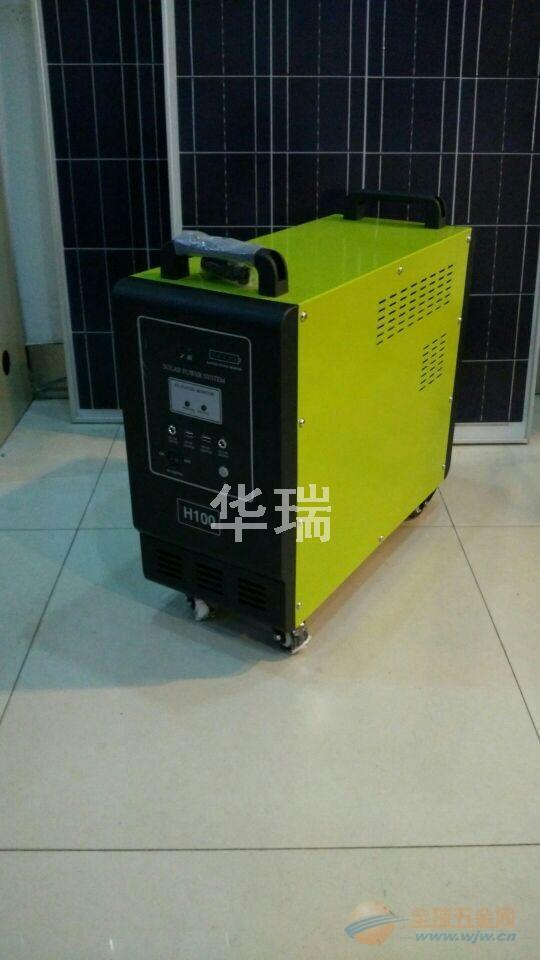 内蒙古家用太阳能发电系统厂家批发