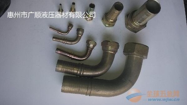 液压器材 更多 高压油管接头              美制接头有:美制c型(俗称图片