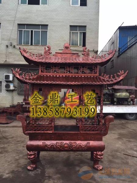 长方形香炉厂
