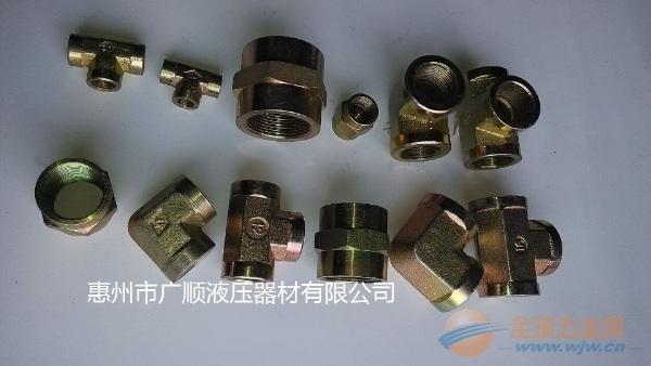 弯,三通)生产厂家 更多 惠州市广顺液压油管内  耐压: 42 mpa 耐温图片