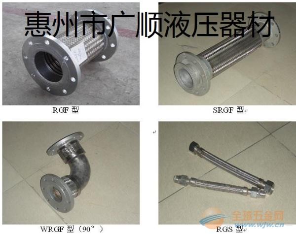 耐腐蚀不锈钢金属软管批发―惠州市广顺液压器材