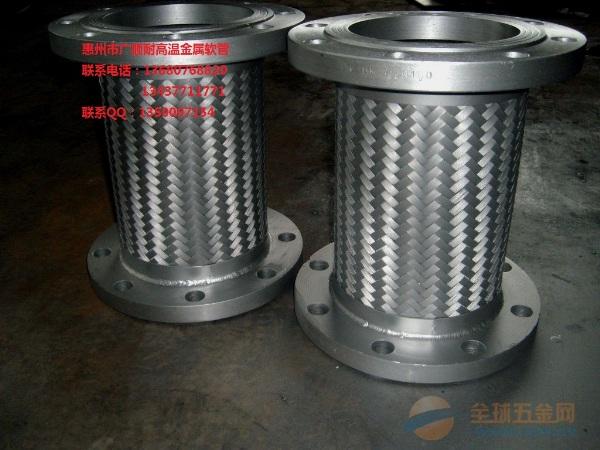热蒸汽不锈钢金属软管生产厂家―惠州市广顺液压器材