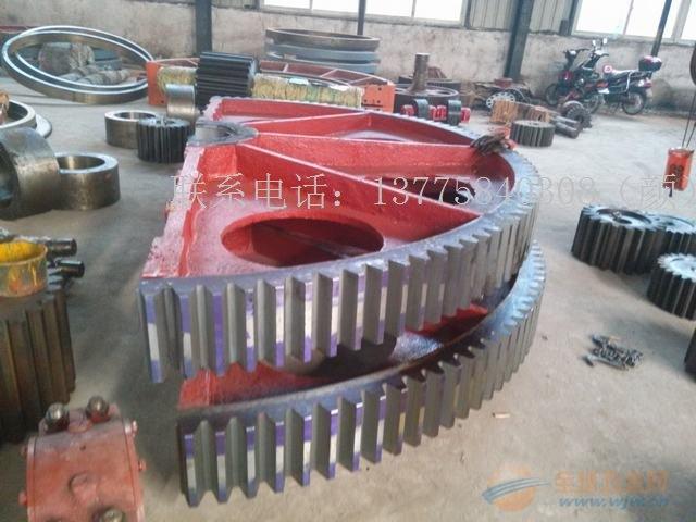 大型红土镍矿烧结机整机及齿轮塔尖配件
