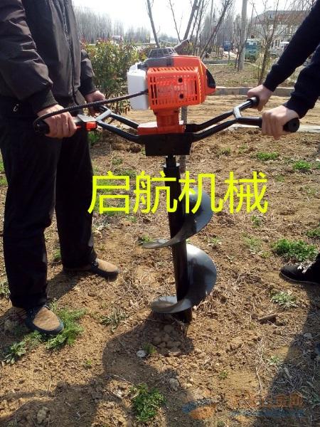 黄浦区 拖拉机后输出植树挖坑机 便携式挖坑机价格