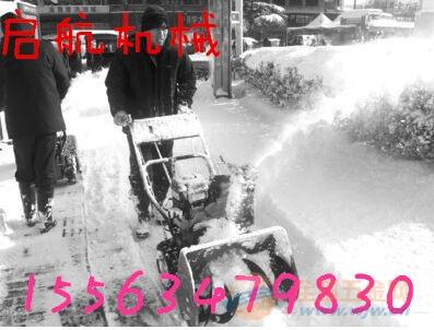 油吹风机 泉城广场扫雪机图片