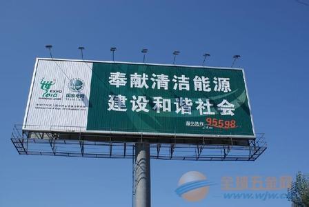 广告牌钢结构安全性检测鉴定单位