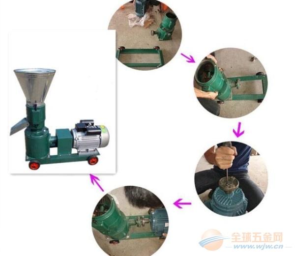干湿物料造粒机广元养殖多功能饲料颗粒机