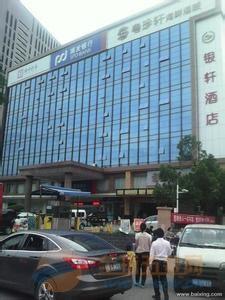 高明区酒店房屋安全性检测鉴定办理单位