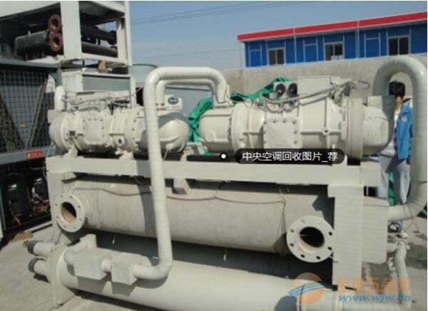 广州中央空调回收多少钱