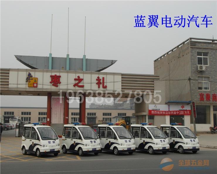 郑州电动巡逻车|郑州电动巡逻车厂家