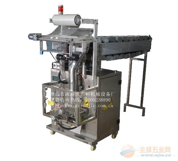 电器配件包装机三杰(惠科)机械螺丝自动计数包装机直销
