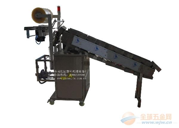 电器配件包装机三杰(惠科)机械全自动数数包装机直销厂
