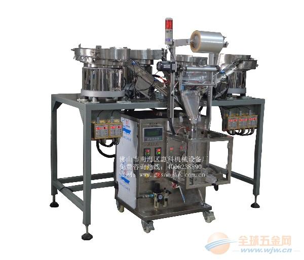 佛山南海惠科(三杰)高速螺丝包装机