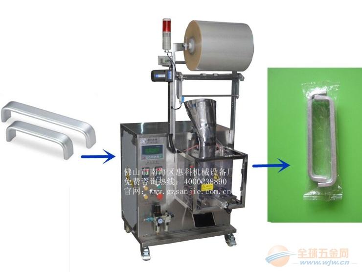 窗锁打包机三杰(惠科)机械螺丝自动计数包装机直销厂