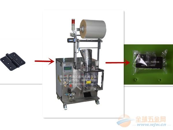 铰链螺丝打包机三杰(惠科)机械 自动包装机直销厂