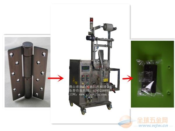 合页封口机三杰(惠科)箱包配件包装机机械直销厂