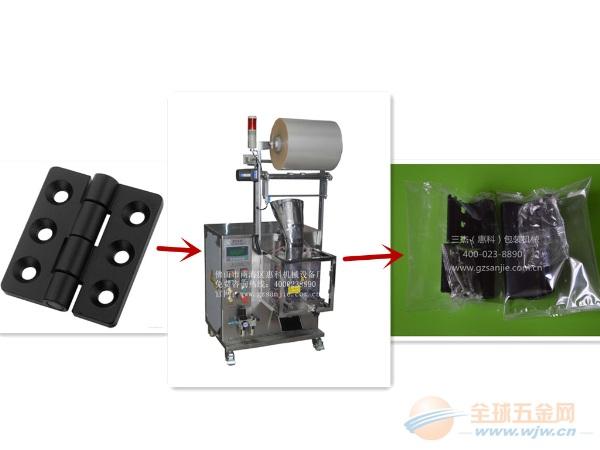 电子配件包装机三杰(惠科)机械五金配件包装机直销厂
