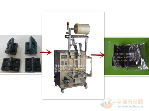 铰链螺丝封口机三杰(惠科)机械紧固件包装机直销厂