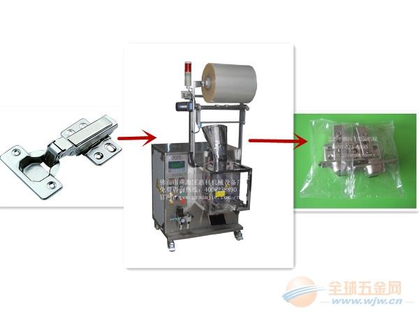 铝钉包装机三杰(惠科)机械小螺丝数粒包装机直销厂