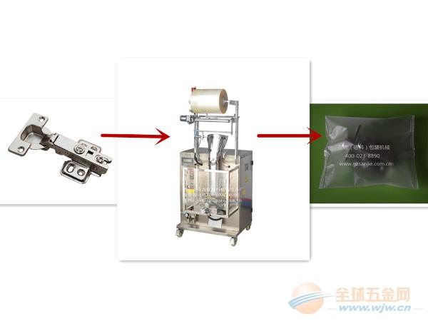 螺母包装机 三杰(惠科)机械 零件包装机直销厂