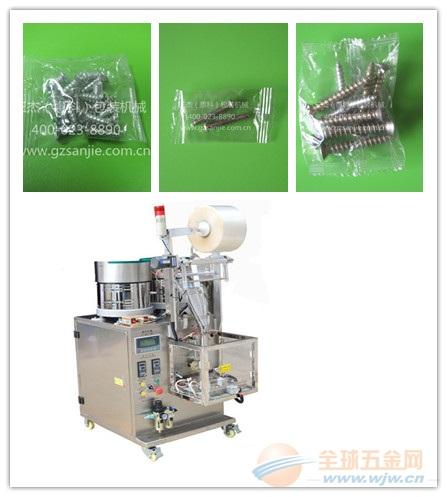 拉手包装机三杰(惠科)机械箱包配件包装机直销厂