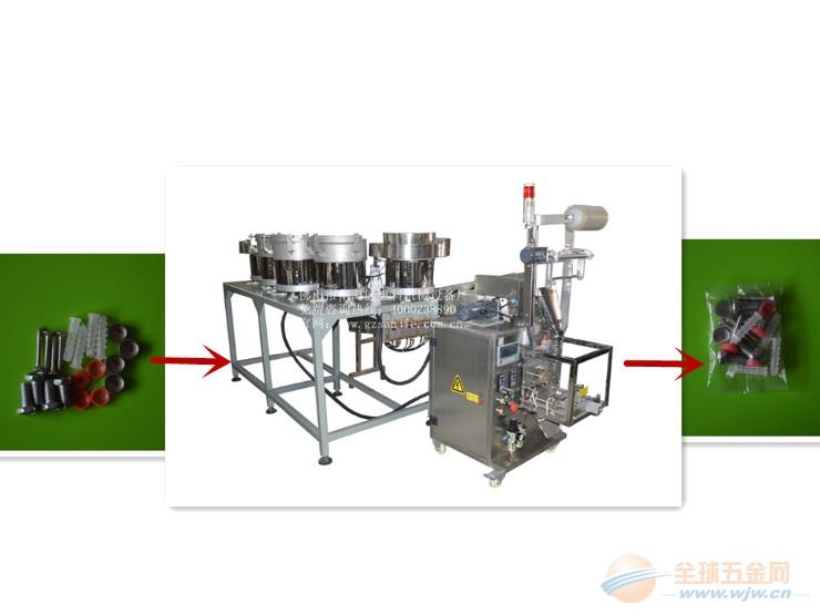 合页打包机三杰(惠科)机械螺丝自动计数包装机直销厂