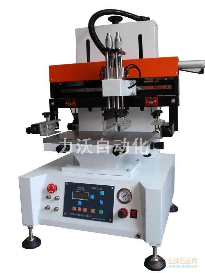 LWS-2030B小型高精密台式鼠标垫丝印机