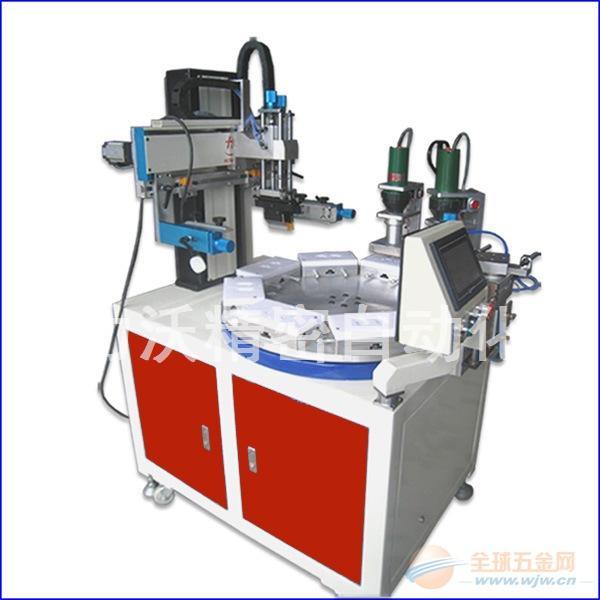 双工位四工位多工位转盘伺服高精密丝网印刷机