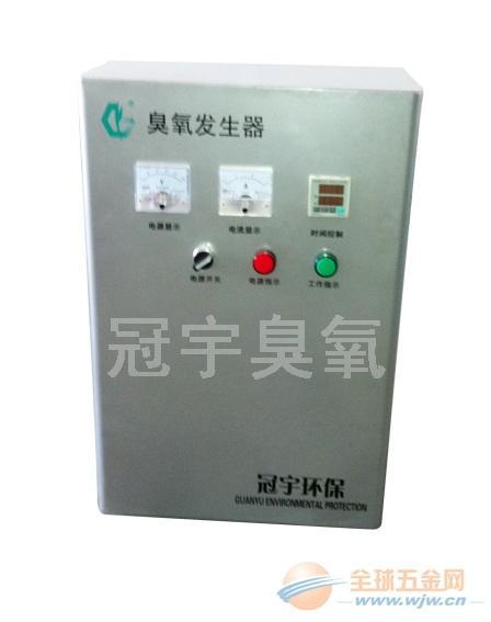 酸碱废水专用臭氧发生器