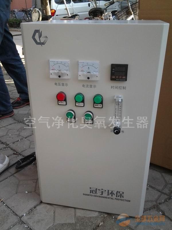 内蒙古乌海臭氧发生器