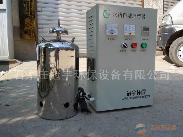 大连内置式水箱自洁消毒器报价