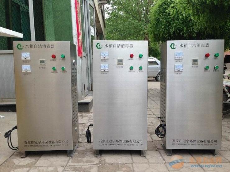 烟台WTS-2A水箱自洁消毒器厂家