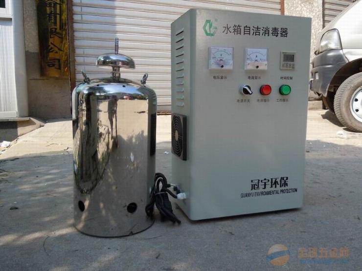 漯河市wts-2a型水箱自洁消毒器厂家