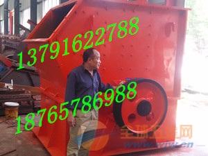 青州供应新型破碎式制砂机