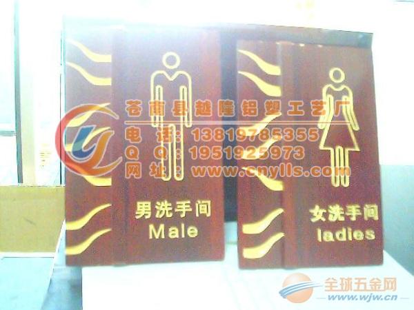 几种常用的酒店门牌标示牌