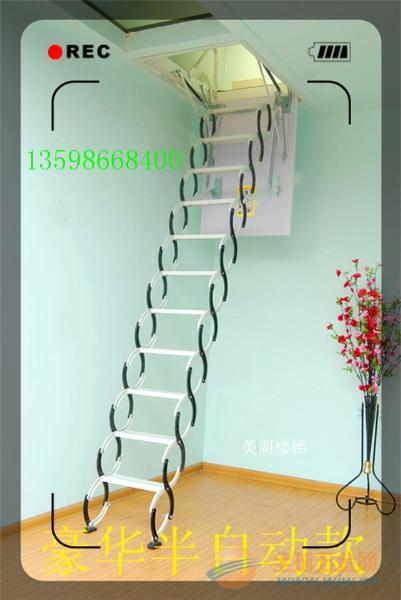 武汉哪家电动阁楼楼梯便宜 别墅用那种楼梯最好