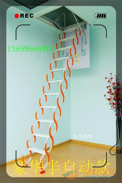 孝感阁楼伸缩楼梯多少钱 孝感阁楼伸缩楼梯质量怎么样