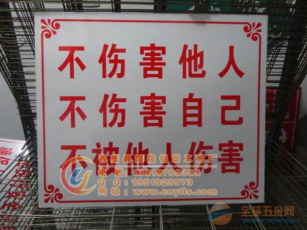 【越隆】指示提示安全标志牌供应
