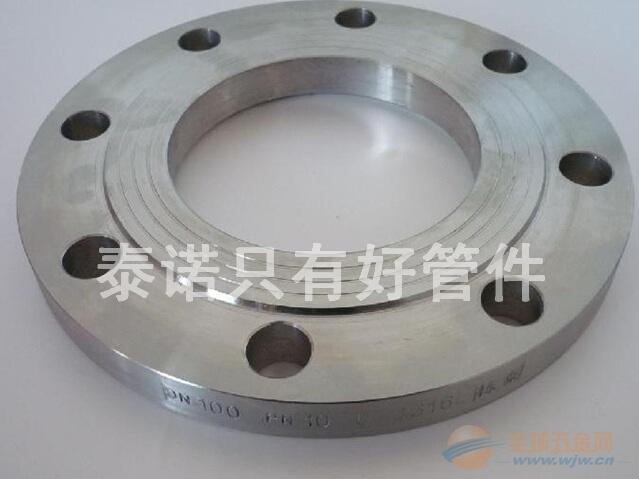 板式平焊法兰直销厂家,孟村板式平焊法兰,质量好,价格便宜