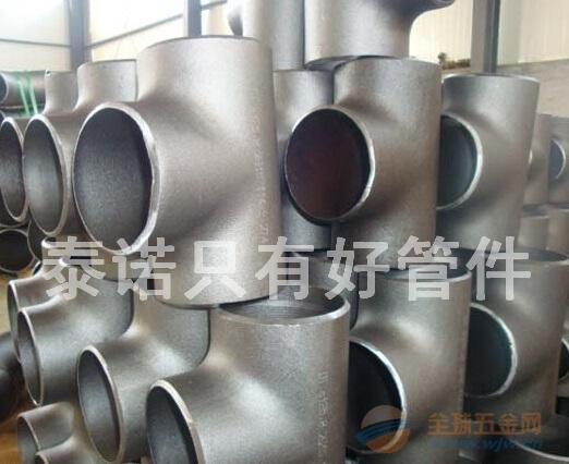 低压三通厂家,供应商,沧州低压三通,特点
