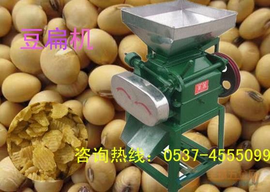 宁河县 新型挤扁机价格 小麦豆子挤扁机