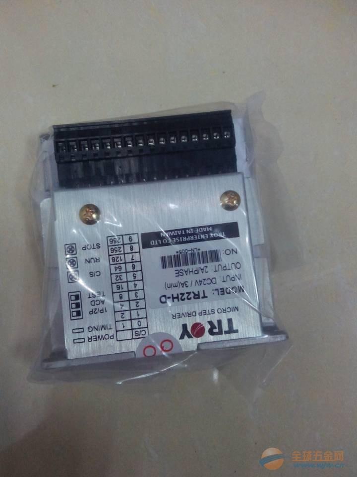 HA-FF63B-EC电机