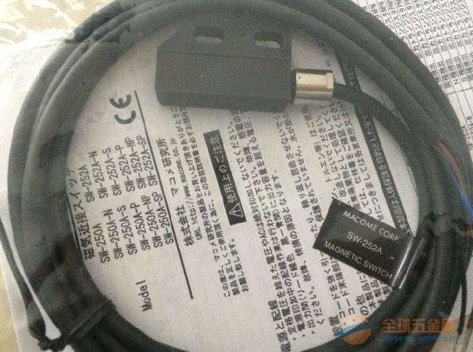 NX70-X16D含税模块